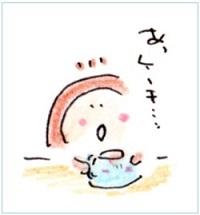 Coffeeacake2