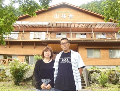 Sawaki30617honkan