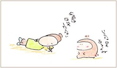 Nanmositakunai