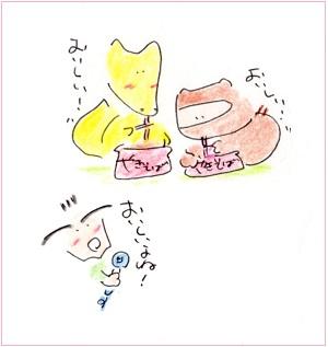 Yakisobaoisii