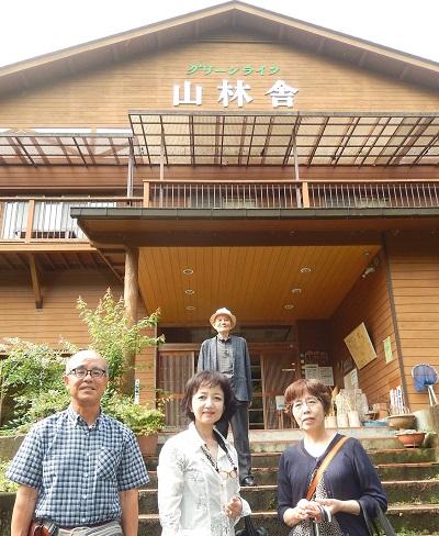 Kimura30624honkan