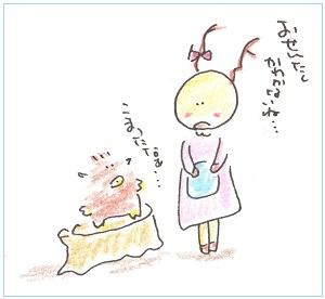 Osentakukawakanai_2