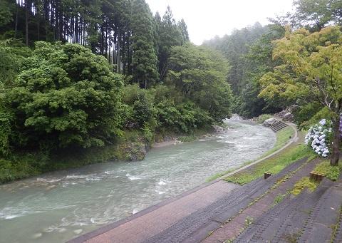 Zousui3076yugatamae