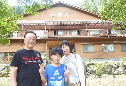 Nakamura3083honkan