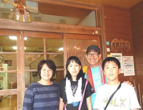 Hirose30815genkan