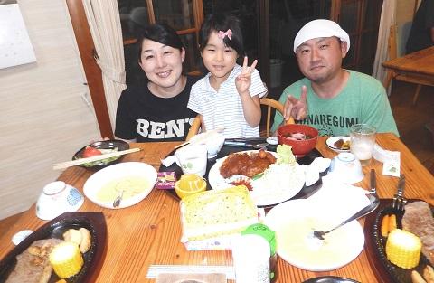 Okumura30817yushoku1