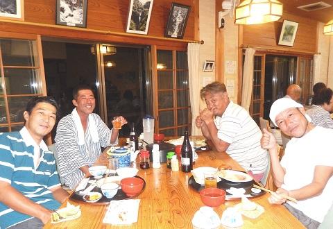 Kankyou30916yushoku