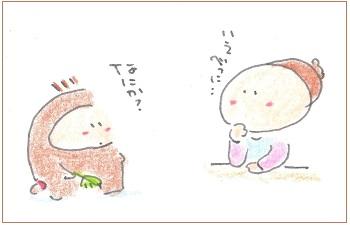 Kamitokinaosu2_2