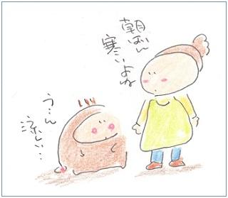 Asabansamuisuzusii