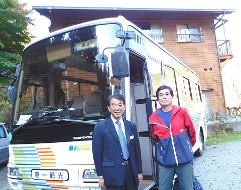 Daiichikanko301111bus
