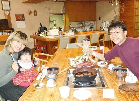 Maruyama301117yushoku