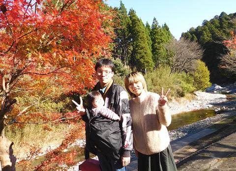 Maruyama301118kawakoyo