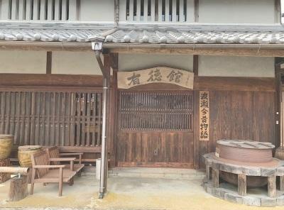 Tanaka2019212yutokukan1_2