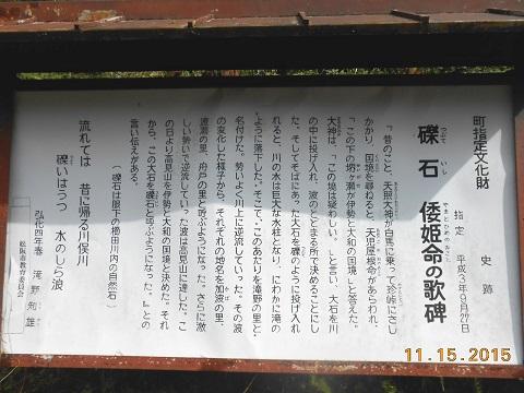 Kaakira20151115tubute1