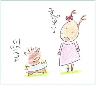 Kawaheikoumadahayai