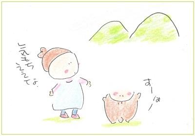 Kimochieekuuki