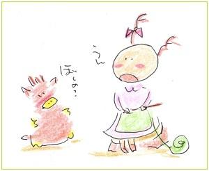 Amimonobokunoun