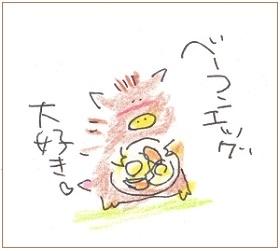 Beconeggdaisuki