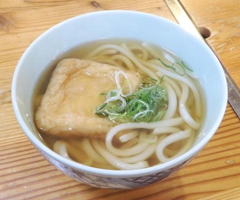 Businessa202026udon