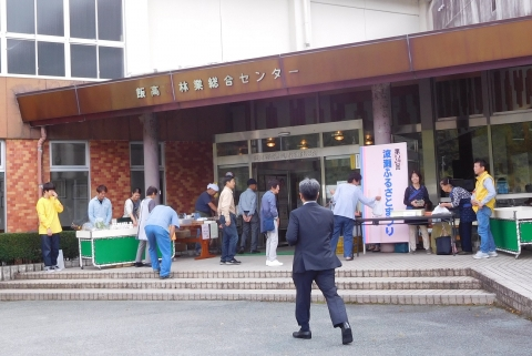 Furusato2019106shomen