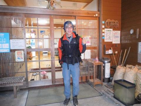 Hayakawa21130genkan