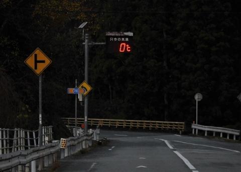 Kionkei20201129reido