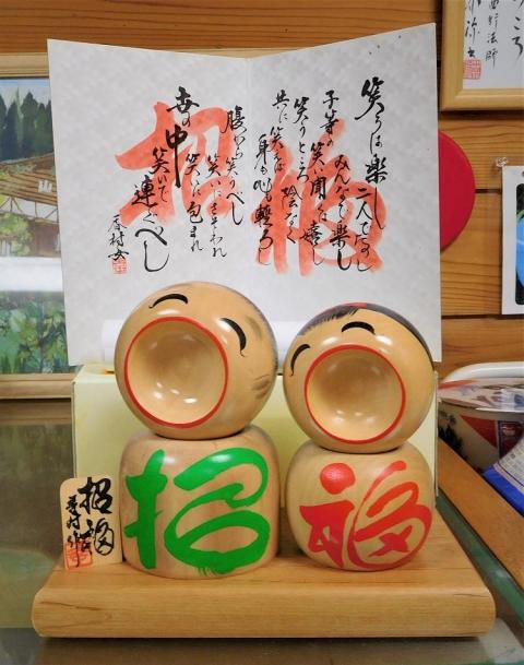 Kokesi202133shoufuku
