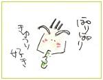Kyuurisuki