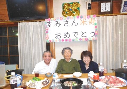 Maemura11123yushoku4