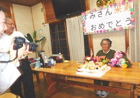 Maemura11123yushoku6
