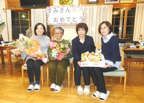 Maemura11123yushoku8
