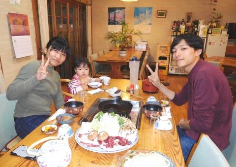 Maruyama11116yushoku
