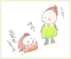 Ochakaisiyou