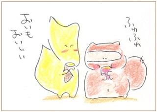 Oimooisiifuwafuwa
