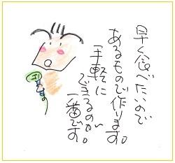 Shokupansuki7