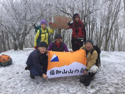 Sibagaki202028miune1
