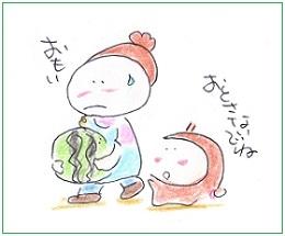 Suikaomoi