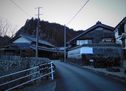 Tanakatei2021121kaidou