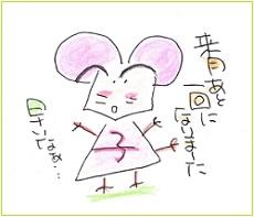 Tsukicallato1kai