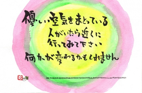 Urakawa2021522yasasii1